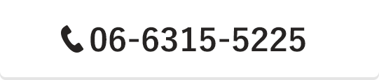 06-6315-5225