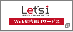 Let's Marketing
